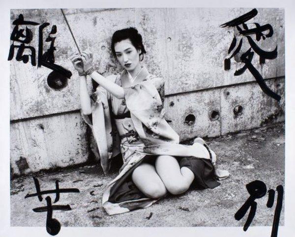 Nobuyoshi-Araki-For-beginne
